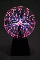 Плазменный Шар Plasma ball 24х15х15см