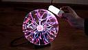 Плазменный Шар Plasma ball 21х13х13см, фото 2