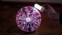 Плазменный Шар Plasma ball 18х12х12см