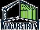 Angarstroy
