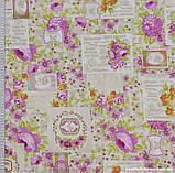 Комплект Штор Испания Provence БЕТСИ, арт. MG-133559, фото 2