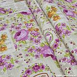 Комплект Штор Испания Provence БЕТСИ, арт. MG-133559, фото 3