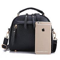 Очаровательная серая сумочка с помпоном для молодых женщин в форме чемоданчика