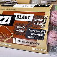 Шары прикормочные IZZI Blast 25мм 10шт Chocolate