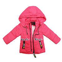 Куртка для девочки р.86-110 НС110