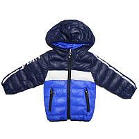 Куртка для мальчика р.86-110 1603 с капюшоном