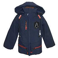 Куртка для мальчика р.98-122  А815