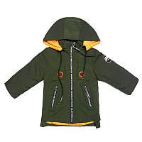 Куртка для мальчика р.98-122 с капюшоном