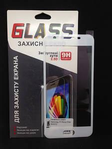Защитные стекла Samsung Galaxy J5 Prime / G570F