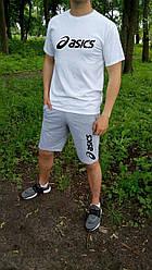 Мужской комплект футболка + шорты ASICS белого и серого цвета (люкс копия)