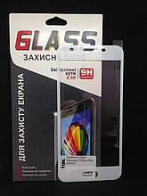 Захисне скло Samsung Galaxy J5 Prime / G570F White