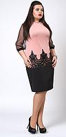 """Платье """"Виталия"""" размеры 48-50,50-52,52-54,54-56 пудра"""