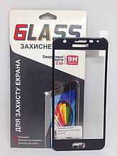 Захисне скло Samsung Galaxy J5 Prime / G570F Black