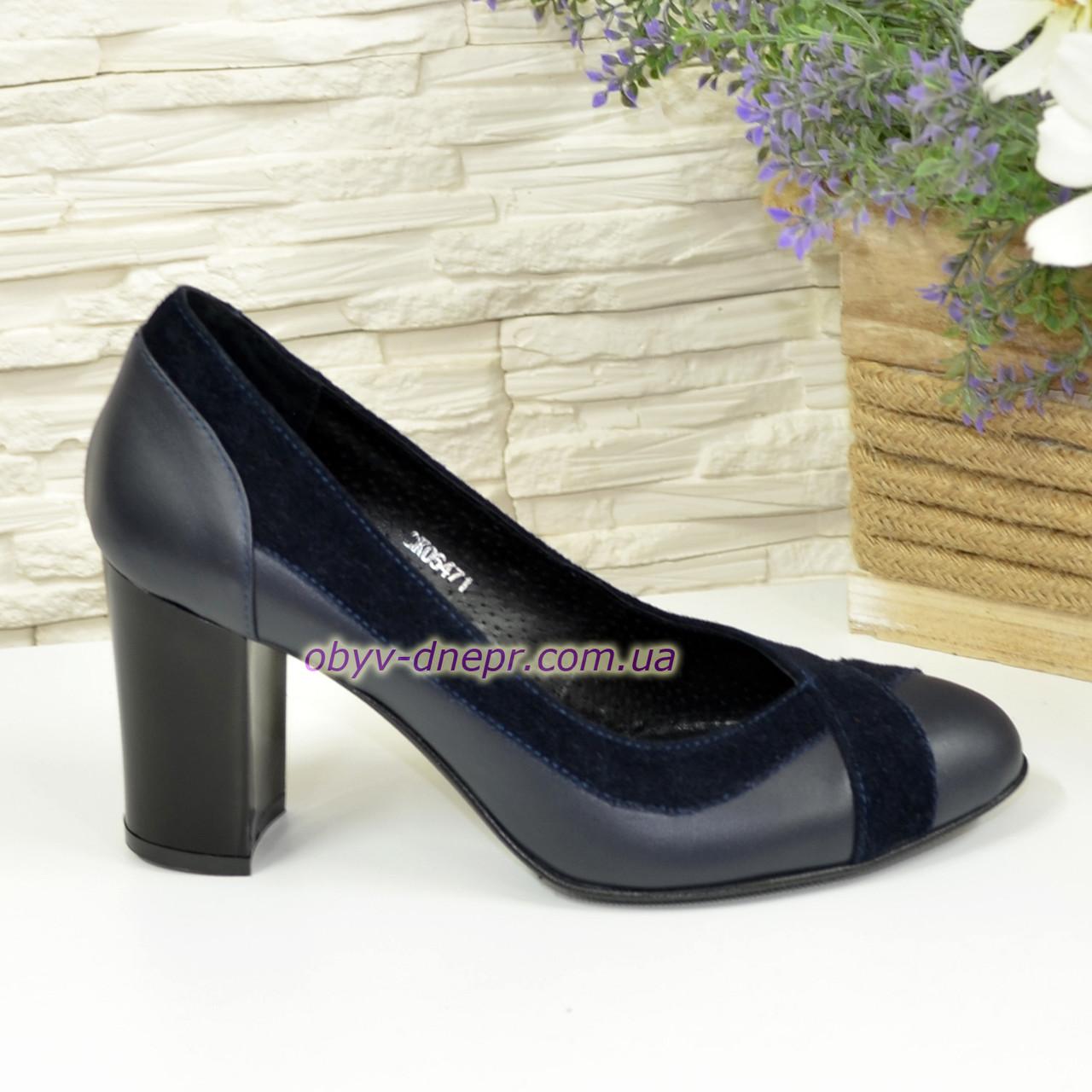 Туфли синие женские классические на каблуке, натуральная кожа и замш ... 6a39c15cfde