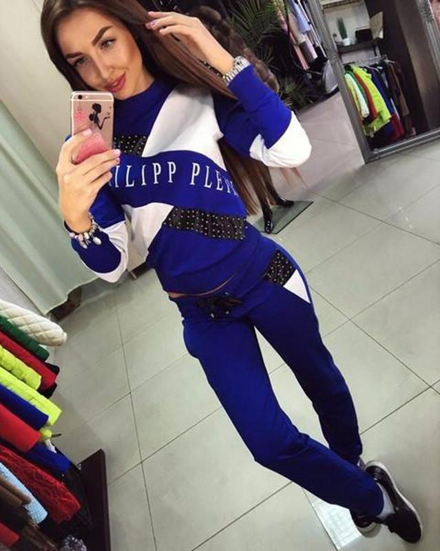 Женский спортивный костюм Philipp Plein синий