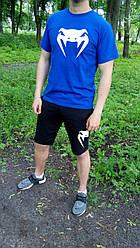 Мужской комплект футболка + шорты Venum синего и черного цвета (люкс копия)