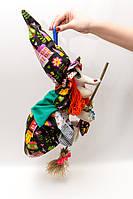 Текстильная кукла  Vikamade Ведьмица летящая малая, фото 1