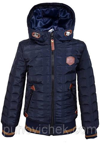 Детские куртки для мальчиков весенние Украина