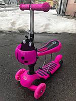Самокат Maxi Scooter KS021