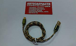 Кабель зарядки microUSB 1м. металлические разъемы