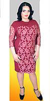 Модное платье с гипюровым принтом