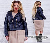 Куртка Размеры: 48, 50, 52, 54, 56