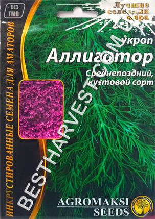 Семена укропа «Аллигатор» 20 г, инкрустированные, фото 2