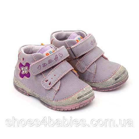 Детские ботинки для девочки р. 20 -  13см стелька D.D.step (Венгрия)