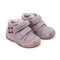 Детские ботинки для девочки р. 20 -  13см стелька D.D.step (Венгрия), фото 1