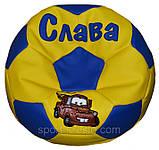 Крісло м'яч безкаркасний пуф ТАЧКИ м'які меблі дитячі, фото 3