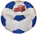 Крісло м'яч безкаркасний пуф ТАЧКИ м'які меблі дитячі, фото 4