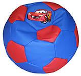 Крісло м'яч безкаркасний пуф ТАЧКИ м'які меблі дитячі, фото 5