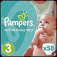 Подгузники Pampers Active Baby-Dry Размер 3 (Midi) 5-9 кг, 58 подгузников