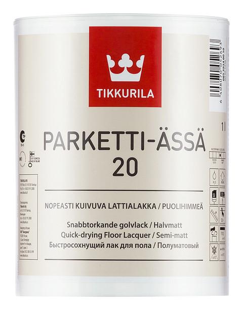 Полуматовый водоразбавляемый лак для пола Паркетти-Ясся (Parketti-Assa) Тиккурила (Tikkurila), 1л