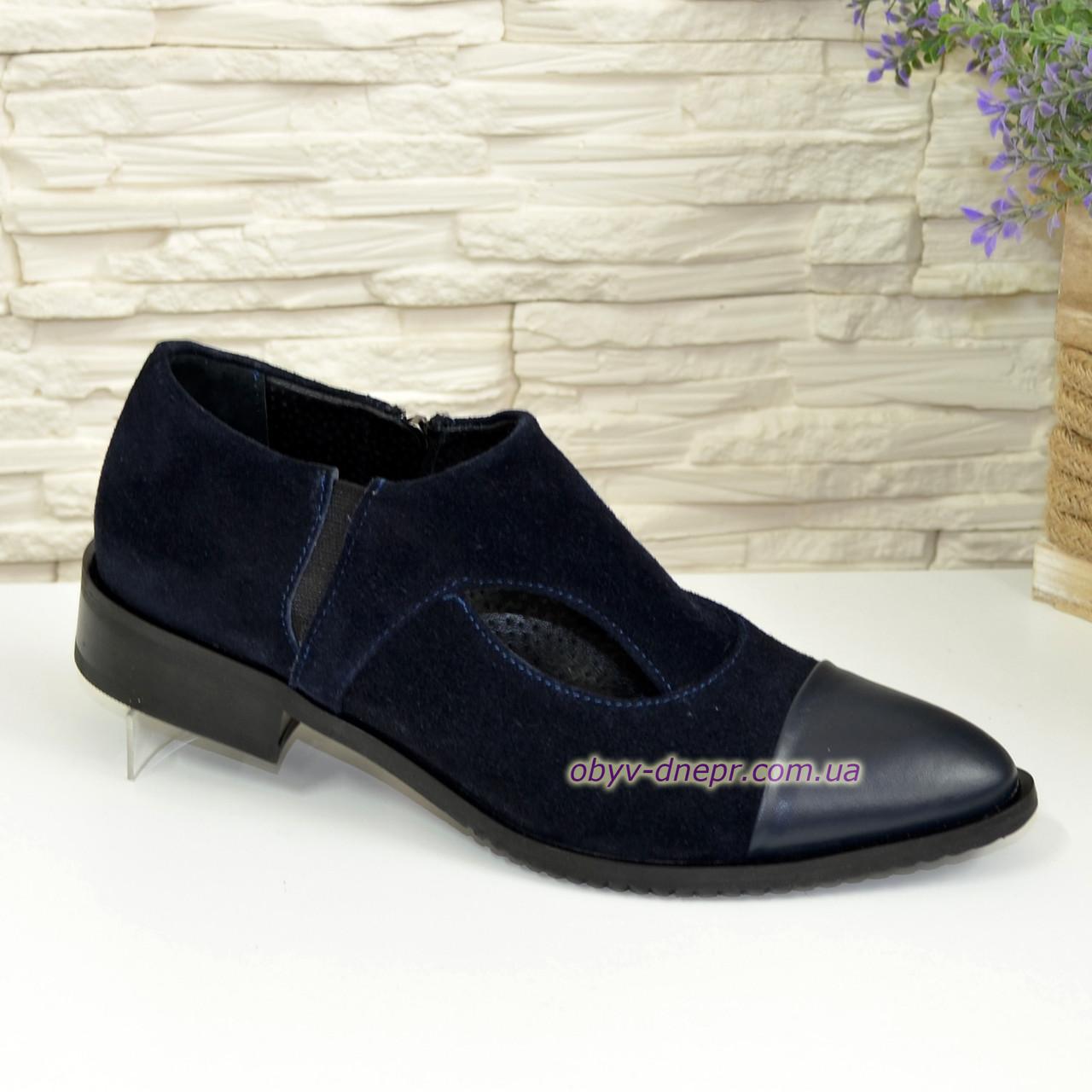 Женские синие туфли с острым носком на низком ходу, натуральная кожа и замша.