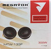 Автомобильная акустика пищалки Megavox MTW-133F (300 W)