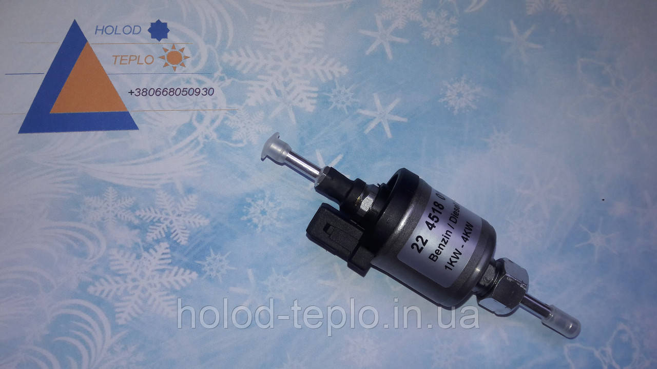 Насос топливный Аиртроник Д2/Д4 24в
