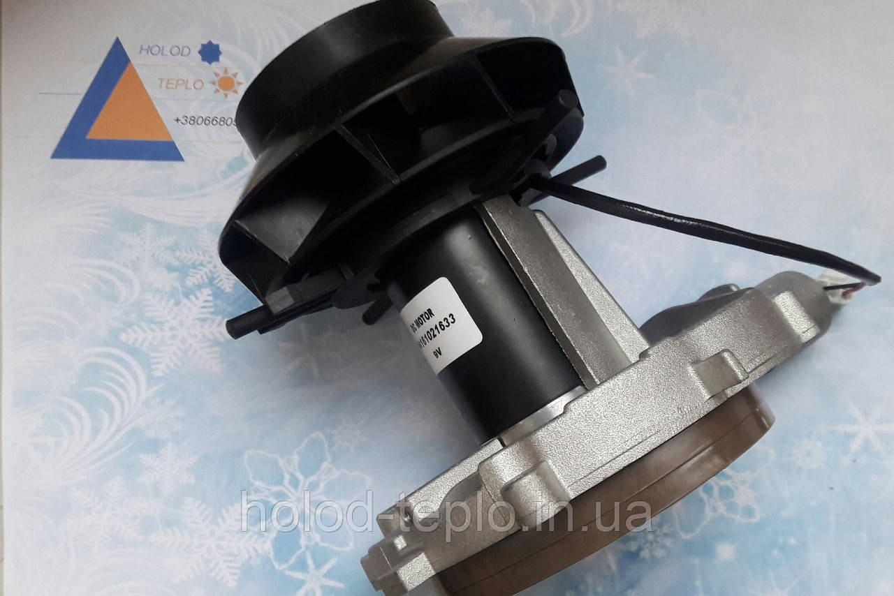 Нагнетатель воздуха, компрессор 12в автономного отопителя Аиртроник D4