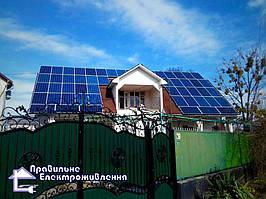 Мережева сонячна електростанція 30 кВт м. Мукачево