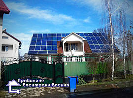 Мережева сонячна електростанція 30 кВт м. Мукачево 1