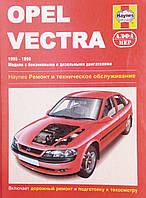 """OPEL VECTRA B   Модели 1995-1998 гг.   """"Haynes""""  Ремонт и техническое обслуживание, фото 1"""