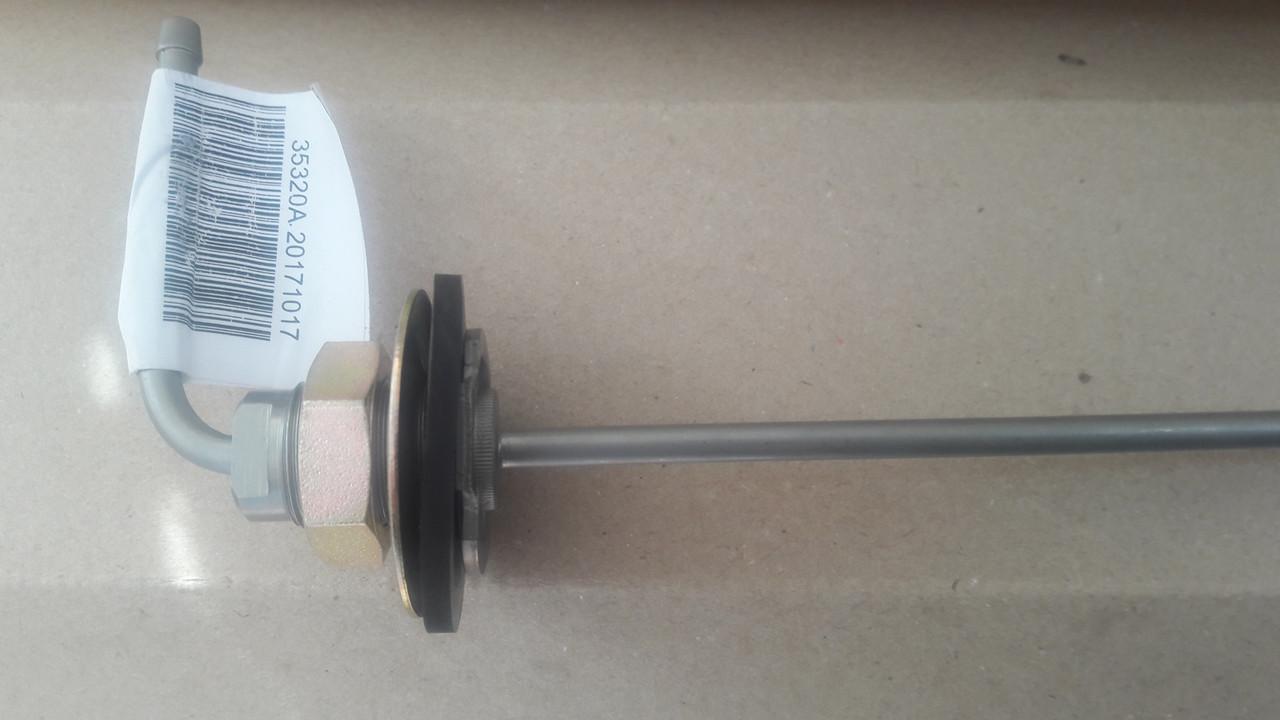 Топливозаборник для отопителя Webasto Eberspacher