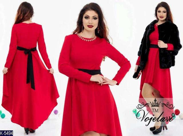 57c2a7e097f Платья больших размеров - купить с доставкой в Украине