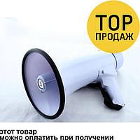 Громкоговоритель MEGAPHONE HW 20B / Товары для спорта