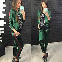 Жіночий атласний спортивний костюм зелений