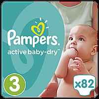 Подгузники Pampers Active Baby-Dry Размер 3 (Midi) 5-9 кг, 82 подгузников.