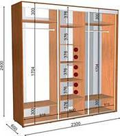 Шкаф-Купе с двумя фасадами 2300х600х2400 Влаби
