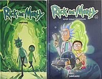 Рик и Морти комиксы №1+№2, фото 1