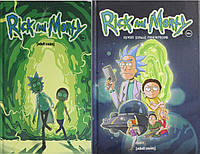 Рик и Морти комиксы №1+№2