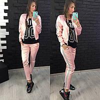 Женский атласный спортивный костюм розовый
